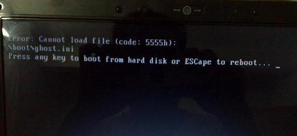 u盘装系统开机黑屏提示cannot load file