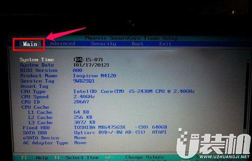 戴尔笔记本如何用bios设置u盘启动