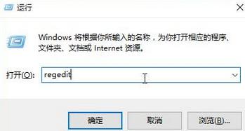 怎么解决win10开机自动弹出msn中文网