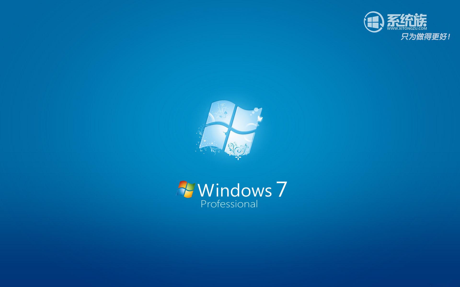 U装机启动u盘ghost win7系统安装视频教程