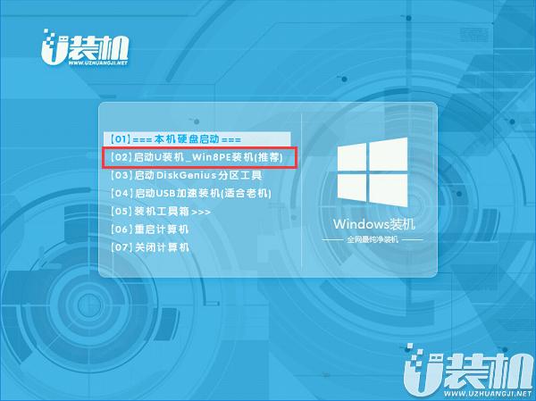 U盘安装神舟K650D-i5 D3笔记本win10系统教程
