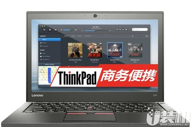ThinkPad X260笔记本如何用bios设置u盘启动