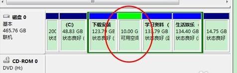 新电脑如何分区/硬盘怎么分区的方法!