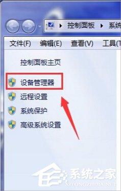 Win7创新声卡调试之驱动如何安装?