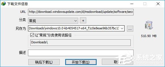 Win10如何为Edge浏览器安装IDM扩展以提高下载速度?