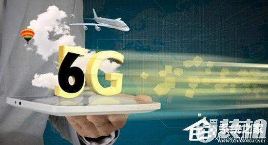 促进物联网发展?工信部部长苗圩称我国已开始研究6G技术
