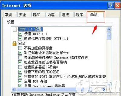 浏览器打开网页提示缺少对象脚本错误的解决方法