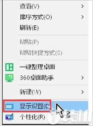 电脑显示器提示输入不支持的解决方法