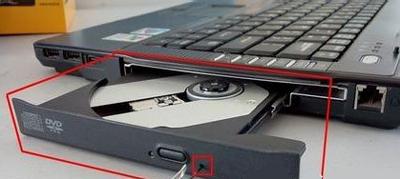 电脑光驱不读盘的解决方法