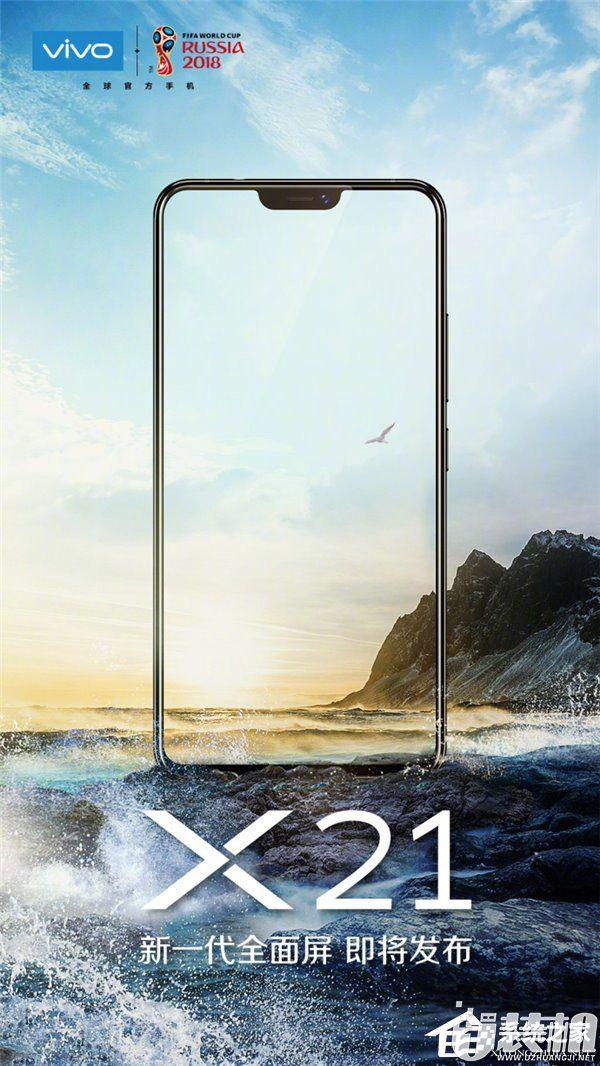 3月19日发布!vivo官方自曝全面屏新机X21正面照