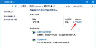 微博中的网页链接地址打不开提示临时DNS错误怎么办