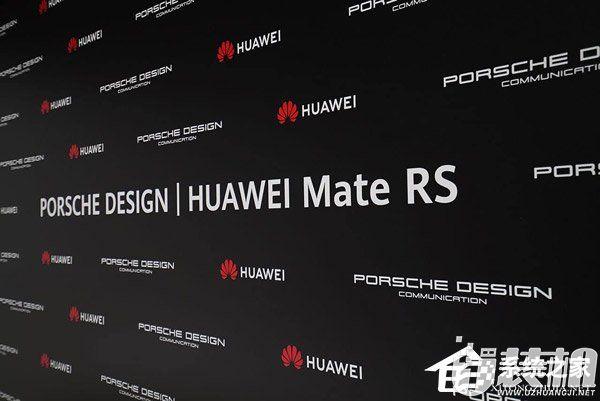 憋大招!外媒:华为或在P20发布会推出Mate RS手机