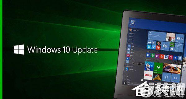 微软放出Win10 1709更新补丁KB4093112(附下载地址)