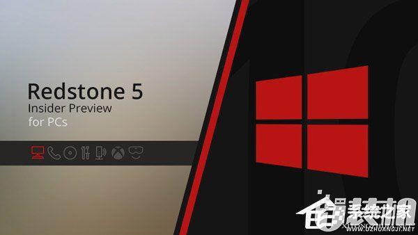 Windows10 1809 RS5跳跃预览版17655更新内容详情