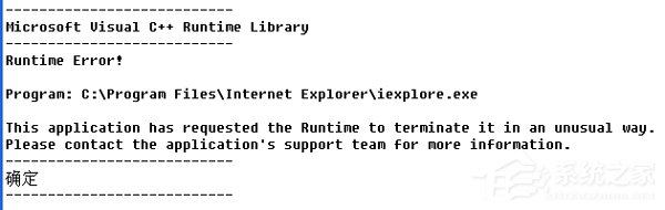 Win7提示Microsoft Visual C++ Runtime Library error解决方法