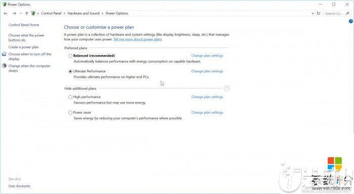 """Windows 10中电源的""""极限性能""""模式怎么启动"""