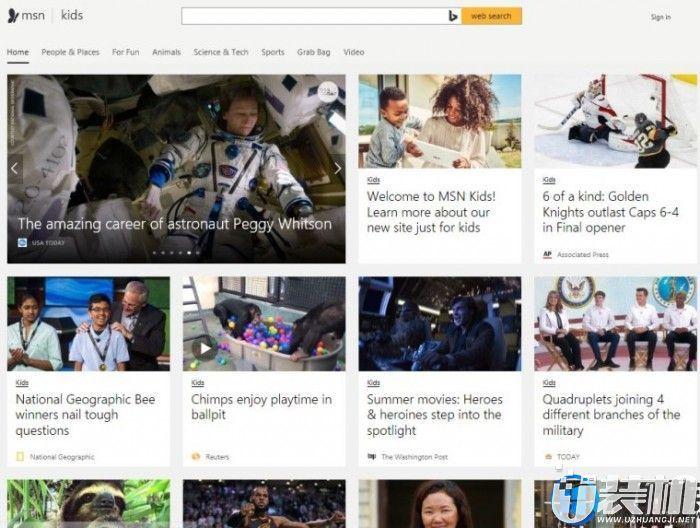Edge浏览器获更新,可阻止儿童访问黑名单网站