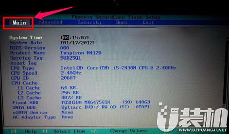 戴尔笔记本怎么bios设置u盘启动 戴尔笔记本bios设置u盘启动的方法
