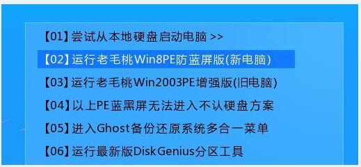 u盘装pe系统获取正版win7序列号的操作方法