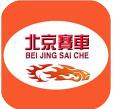 北京赛车现金网