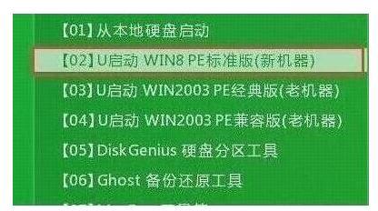 电脑4g以上可以装win10 64位系统吗|u启动装win10 64位系统的方法