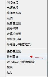 win7电脑系统修改键盘灵敏度的操作方法教程