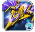 雷霆X战机2(单机版)