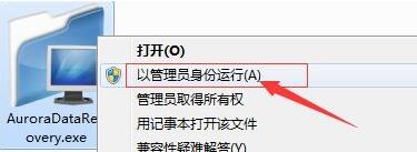 win7系统提示磁盘结构损坏且无法读取如何解决?