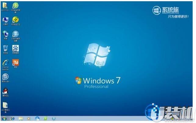 台式电脑中病毒了无法启动电脑,如何重装win7系统?