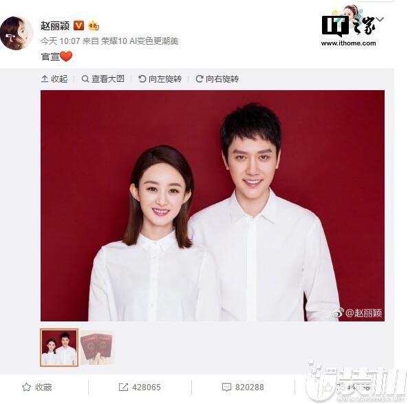 赵丽颖冯绍峰宣布结婚导致微博再宕机,新浪微博技术专家胡忠想曾表示,现在可以支持八位明星并发出轨