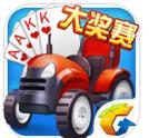 QQ欢乐升级手机版