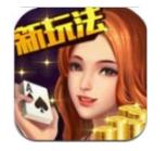 久六棋牌手机安卓版