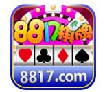8817棋牌中心安卓版