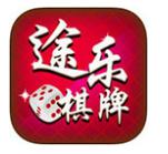 途乐棋牌app