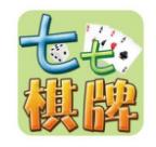 七七棋牌安卓版