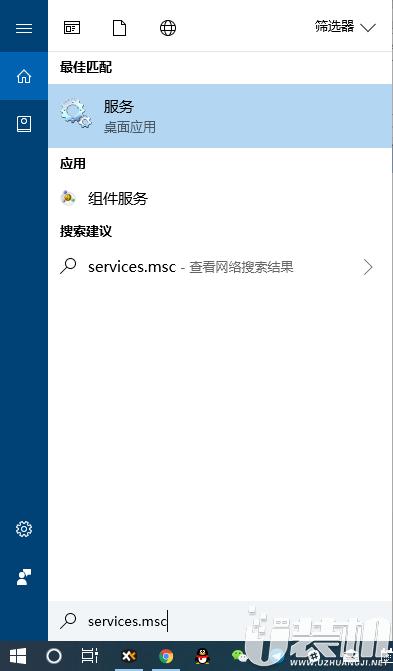 小编教你关闭windows10自动更新的方法