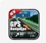 GPS导航服务离线和地图