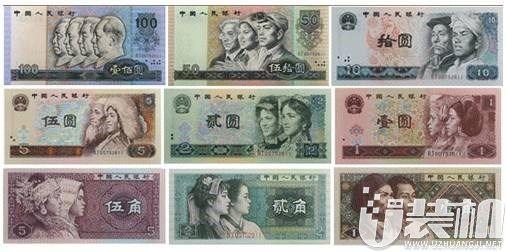 4月30日止第四套人民币不再在市场上流通
