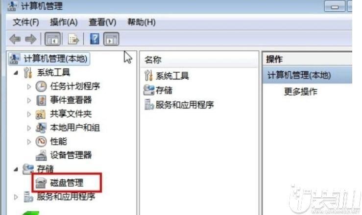 HUAWEI MateBook 14笔记本只有一个c盘怎么办?|教你win10C盘分区的方法