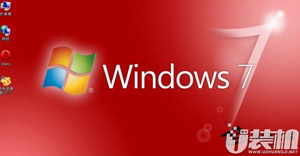 win7不能安在C盘?|Win7系统不能安装在C盘的处理方法
