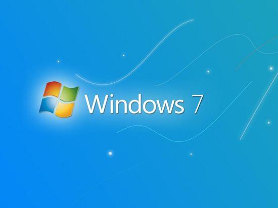 win7系统暴风工具免费激活方法视频教程