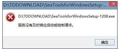 win8打不开exe文件怎么办|win8打不开exe程序的解决方法