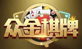 众金棋牌安卓版