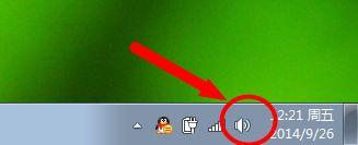 关闭win7开机提示音的方法视频教程