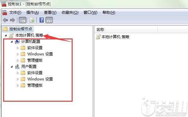 win7系统找回gpedit.msc文件视频教学