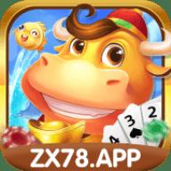 众鑫棋牌app