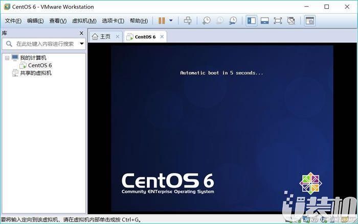 VMware启动Linux系统