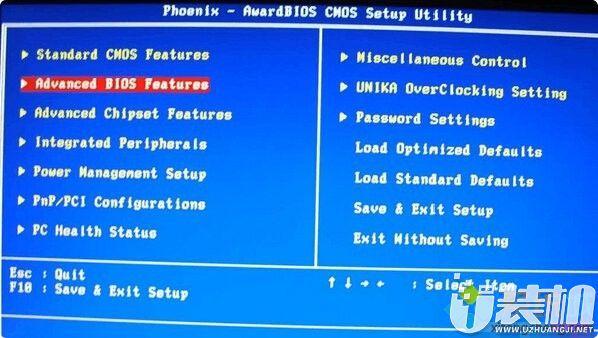 怎么进bios设置硬盘启动顺序