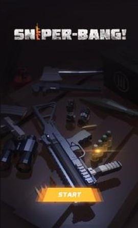 狙击手bang