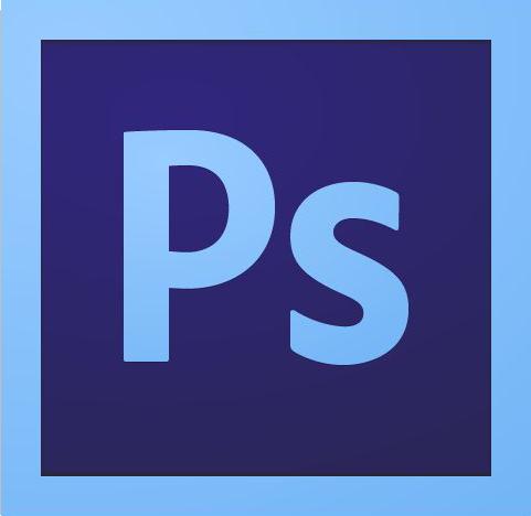 photoshop PS抠图小技巧